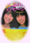 http://file.shiawaseyuki.blog.shinobi.jp/76906e22.jpg