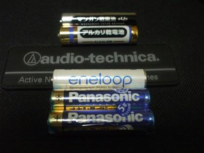 DSCF0501.JPG
