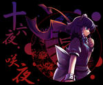 sakusaku.jpg