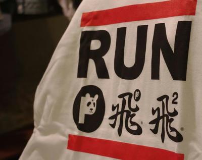 runpyun2.jpg