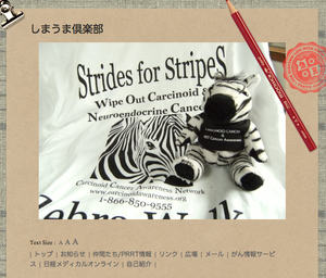 20100605_145958_2.png