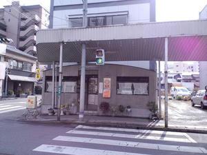 2009012704.jpg