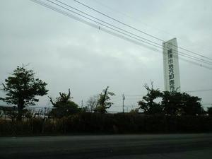 nishihara02.jpg