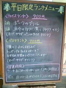 CA3C0196.jpg