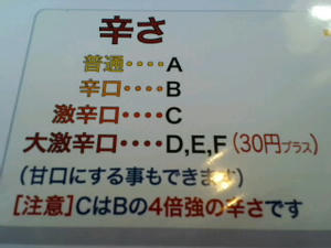 b3d87ef3.jpg