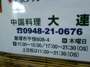 5ac70416.jpg