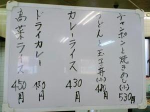 0f521d99.JPG