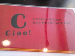 CA3C1975.JPG