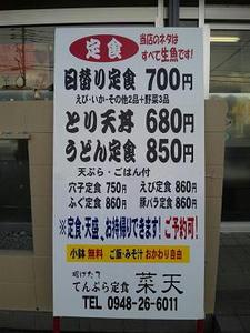 c66530a2.jpg