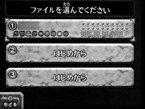 01166ac1.jpeg