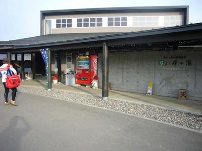 P1140052_500.JPG