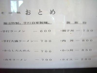 P1160444_500.JPG