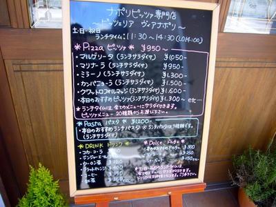 P1160701_500.JPG