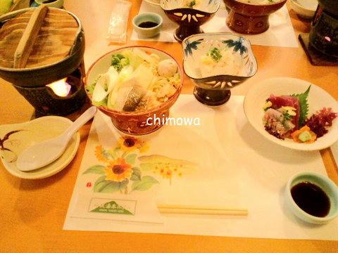 箱根湯本ホテルの夕食