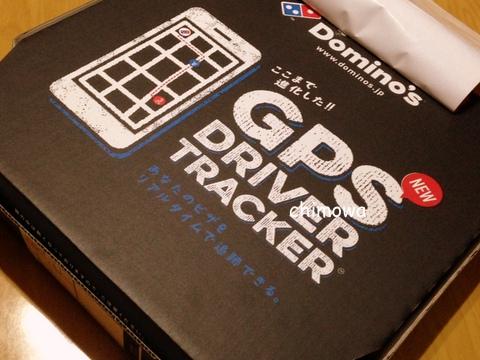 配達されたドミノ・ピザ(黒い「GPSドライバートラッカー」の箱入り)の写真
