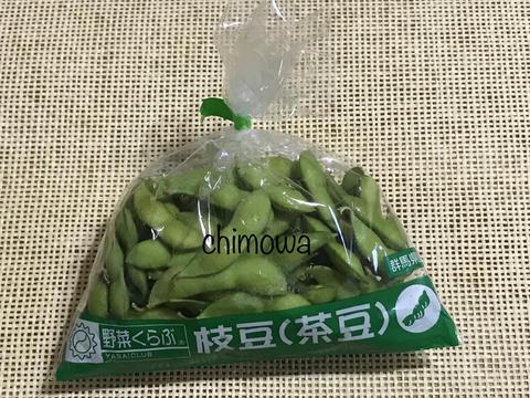 オイシックスの枝豆(茶豆)の写真