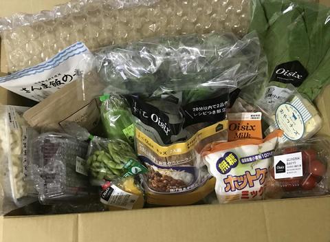 オイシックスから届いた野菜や子供に人気商品の写真