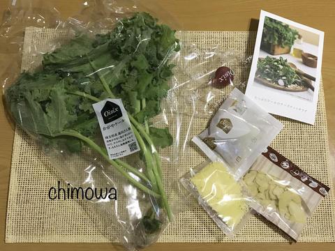 オイシックスのケールとチーズナッツサラダの食材の写真