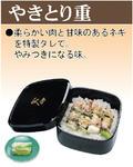 foods07.jpg