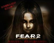 fear202.jpg