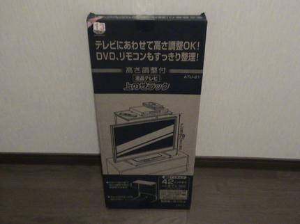 DSC08639.JPG