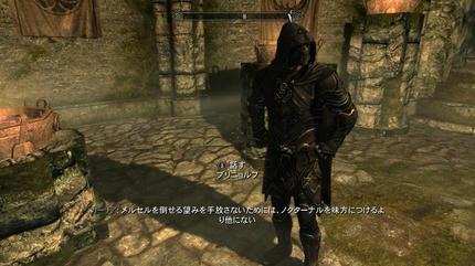 Resized_1024_2011-12-19_00001.jpg