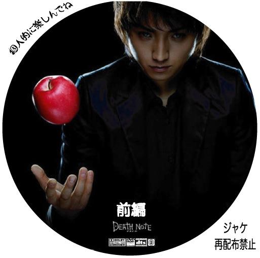 LALAのジャケット〜自作DVD/CDレーベル〜 邦画