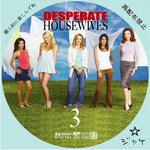 Desperate Housewives season3