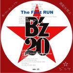 "B'z The Best""ULTRA Pleasure"""