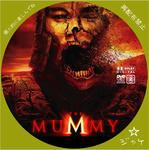 MUMMY3 呪われた皇帝の秘宝