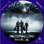 ステルス / LALA自作DVDジャケット