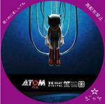 アトム / LALA自作DVDジャケット
