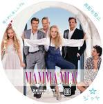 MAMMA MIA / LALA自作DVDジャケット