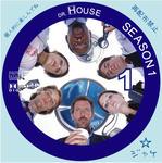 DR.HOUSE / LALA自作DVDジャケット