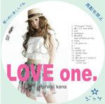 西野カナ LOVE one.  / LALA自作DVDジャケット