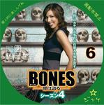 BONES_SEASON4 6