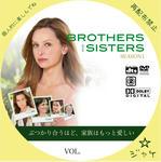 ブラザーアンドシスター  / LALA自作DVDジャケット