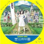 summerwars / LALA自作DVDジャケット