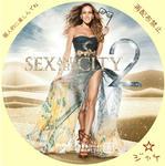 sexandthecity2 / LALA自作DVDジャケット