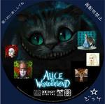 アリスインワンダーランド / LALA自作DVDジャケット