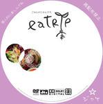 eatrip / LALA自作DVDジャケット