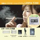 電子タバコ LENTA-T200
