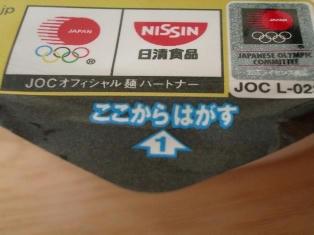 IMGP8983.JPG