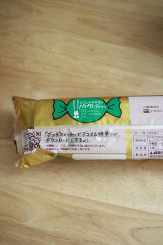 IMG_5523.JPG