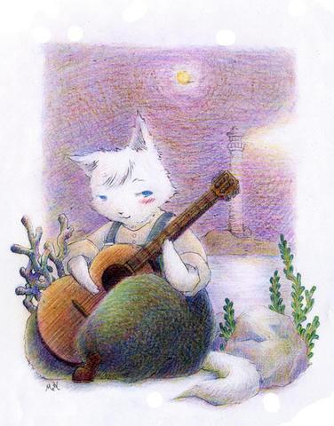ギター弾きの灯台守(黒ねこサンゴロウ)(2007)