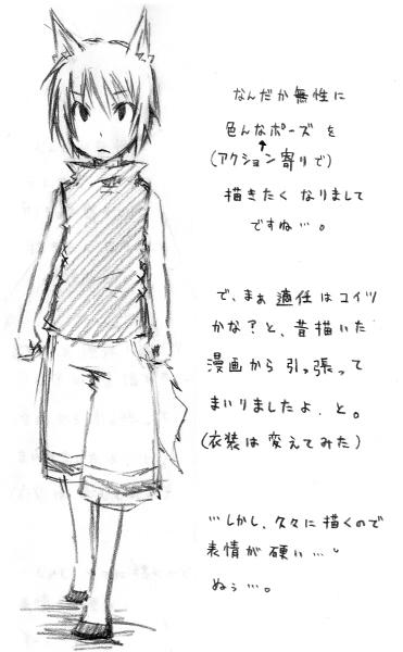 maeoki1.jpg