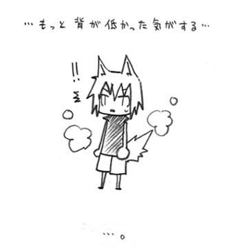 maeoki2.jpg