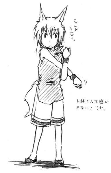 maeoki4.jpg