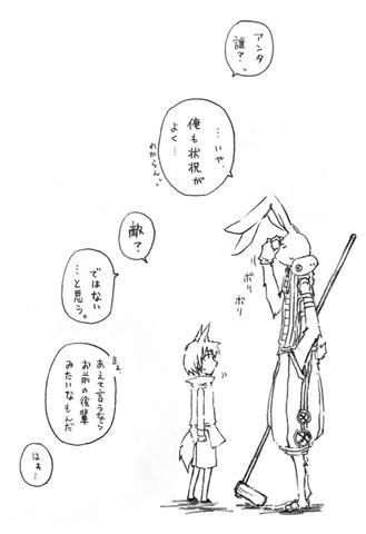 tonchi2.jpg