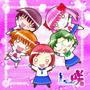 TVアニメ『咲-Saki-』EDテーマ 熱烈歓迎わんだーらんど